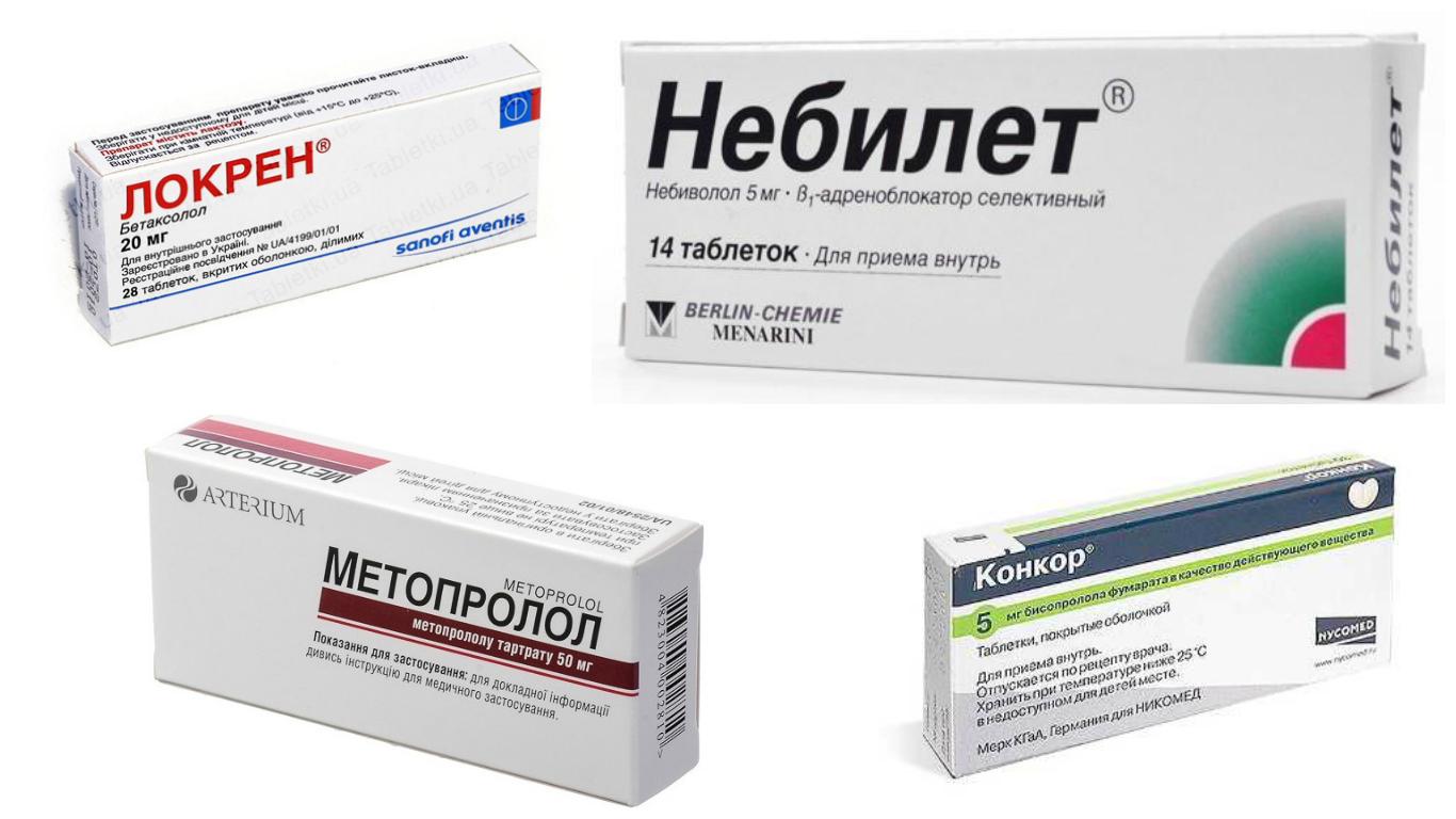 Какие есть таблетки от давления - Медицинский справочник ...