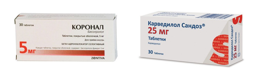 Таблетки от давления накопительные | Здоровье Сердца