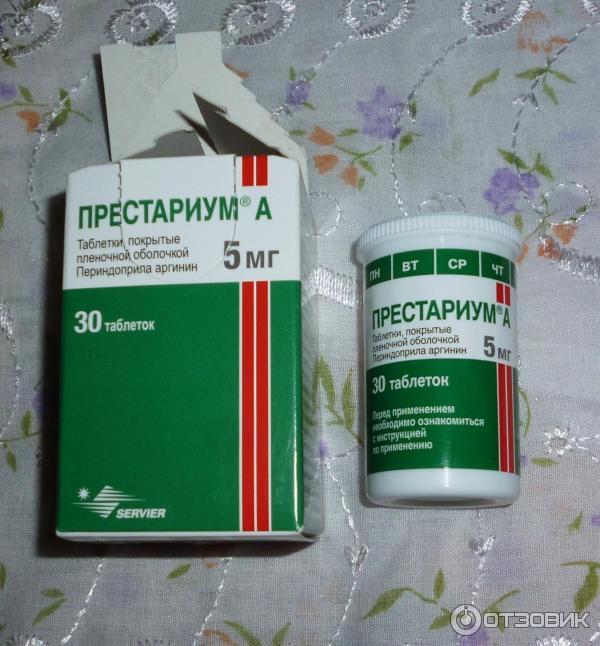 Какими таблетками можно понизить давление быстро | Сердце ...