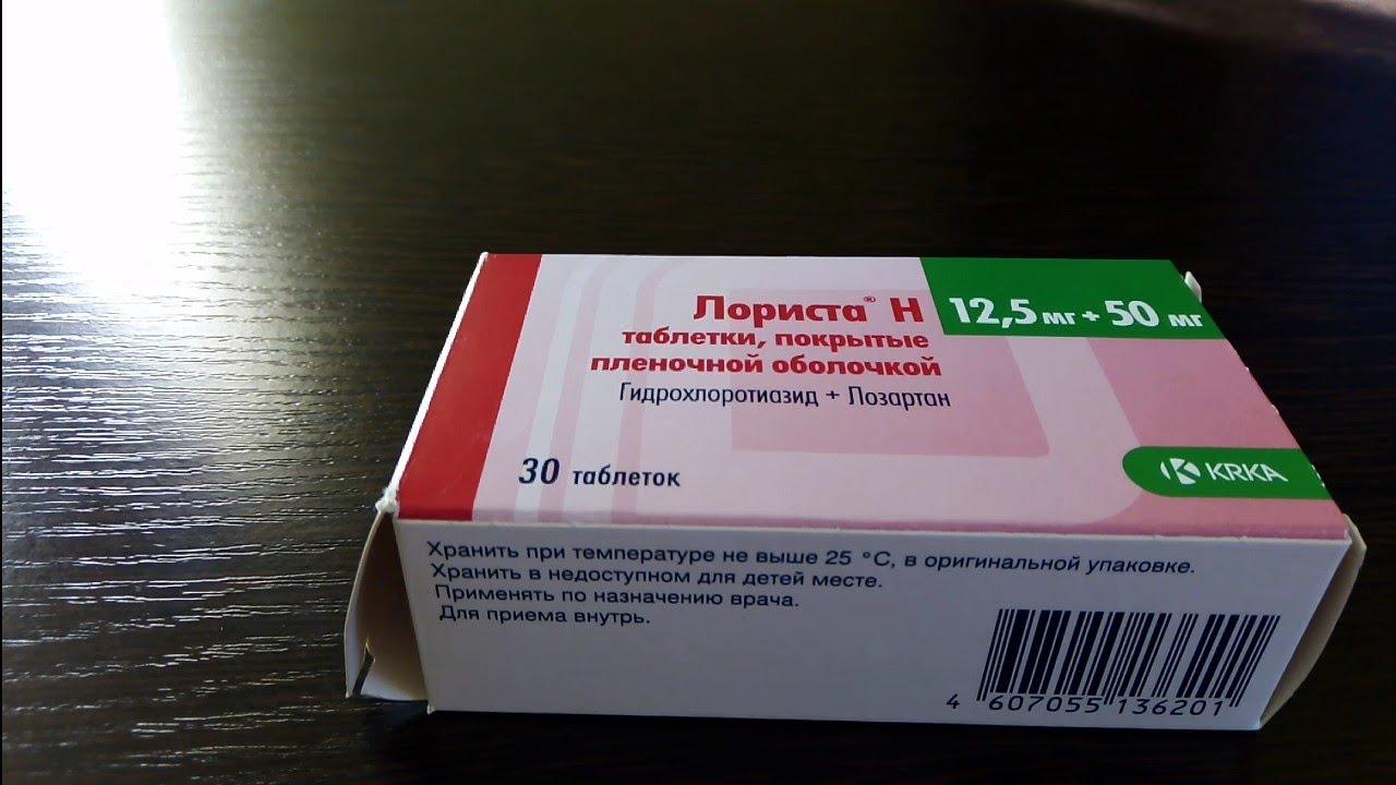 Скорая помощь при высоком давлении: таблетки - Здоровье сердца