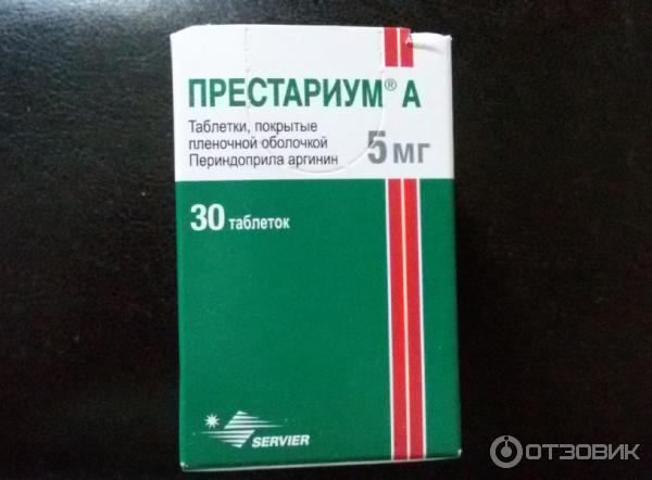 Лекарство для повышения давления для пожилых | Давление и ...