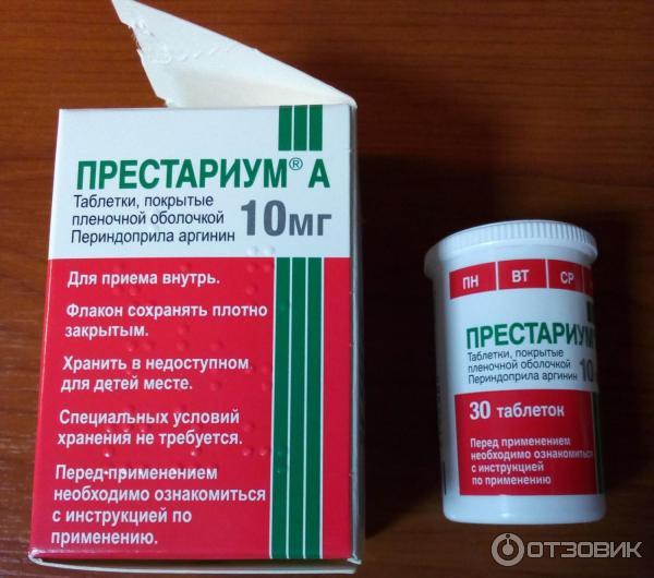Лечение гипертонии в стационаре - Доктор